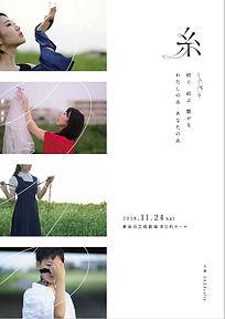 糸.JPG