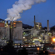 Evergreen Paper Plant | Canton, NC