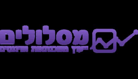 לוגו-מסלולים.png