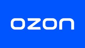 Промокоды OZON