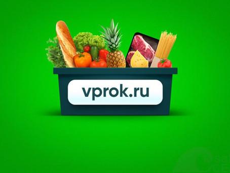 -500 руб. на первые 3 заказа (Перекрёсток )