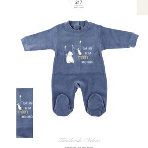 Diacar   217 Baby