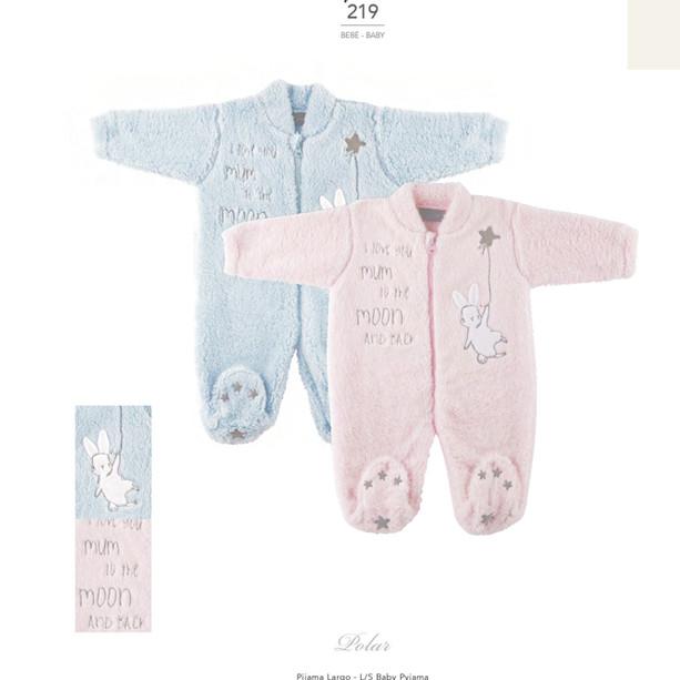 Diacar | 219 Baby