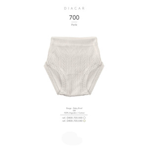 Diacar | 700 Baby