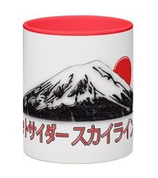 Mt.Fuji/Jap O_S Name