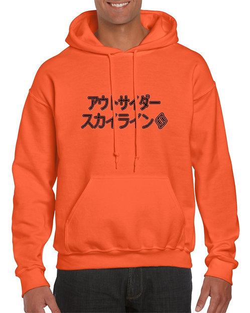 Outsider_Skylines: Japanese Hoodie