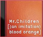 BloodOrange.jpg