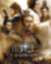 昭王 DVDvol.1.jpg