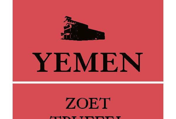 Yemen Single Origin American Roast Coffee