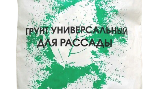 ГРУНТ ДЛЯ РАССАДЫ