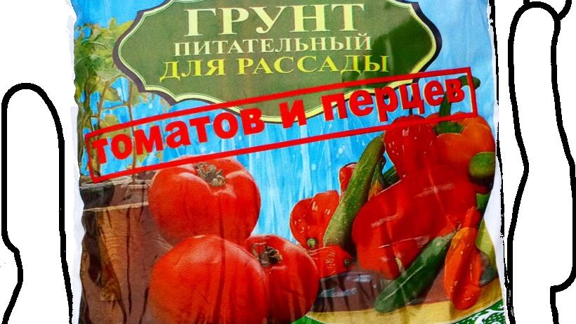 Грунт для томатов и перцев 5л