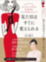 YukoBook.jpg