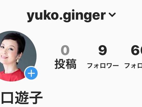 Instagram仮アカウント設置