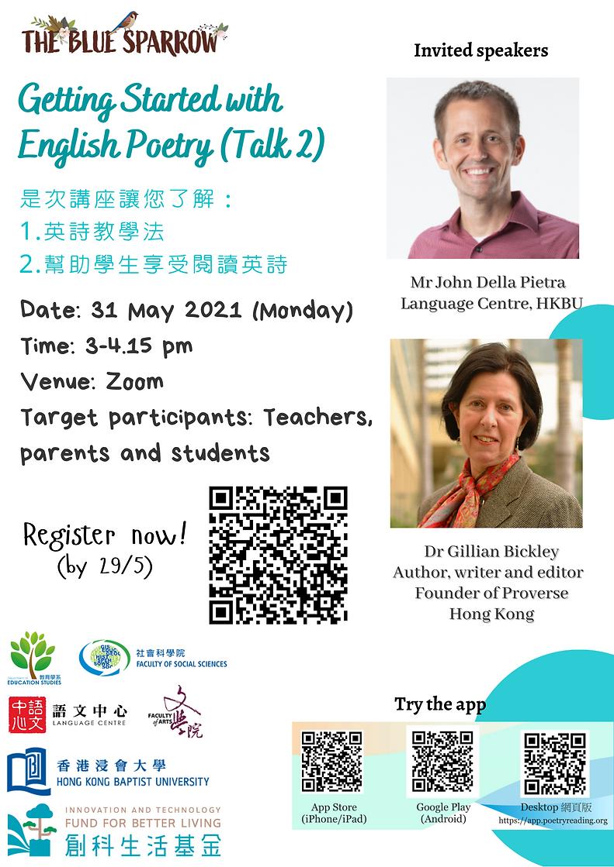 Talk 2 poster.png