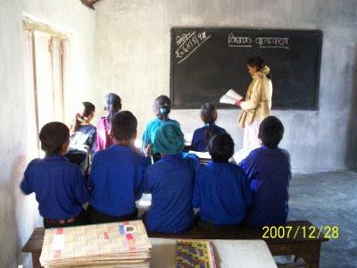 PremNagar School