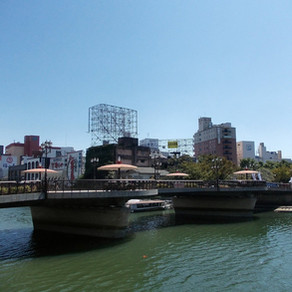The Fukuhaku Deai Bridge
