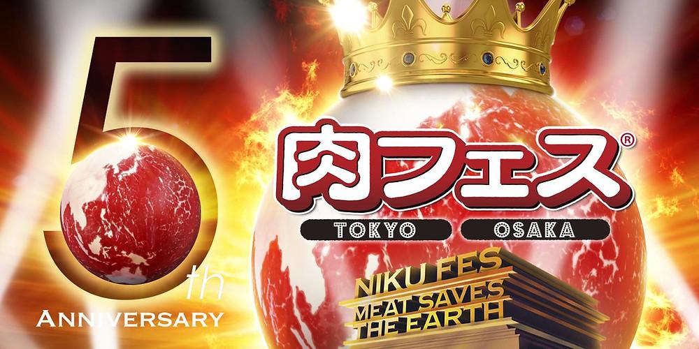 Tokyo Golden Week: Niku Fest 5th Anniversary Poster