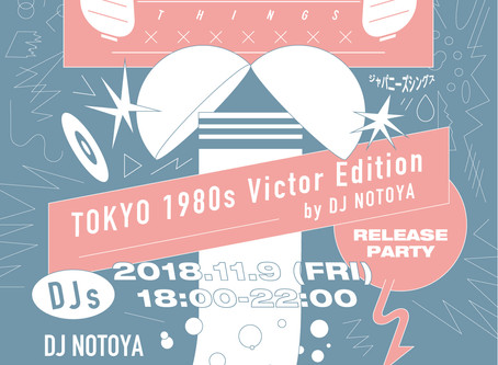 Japanese Things ~『Tokyo 1980s Victor Edition』 release party~