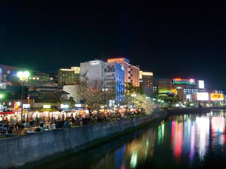 Welcome to Fukuoka!
