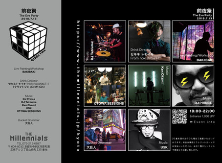 cubix rube - The Millennials Kyoto 1st Anniversary -