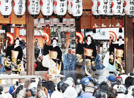 Setsu-bun Festival in Kyoto!節分祭を京都で!