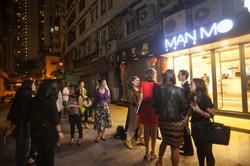Hong Kong Facades Opening Night