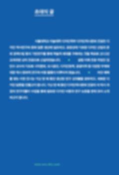 DHC06_INVI_2.jpg