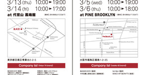 【MaG. 2015 A/WEXHIBITION】2015/3/10-12
