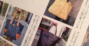 【別冊2nd Vol.22 2nd SNAP #8】掲載 boga boga Loopline
