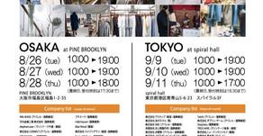 【MaG. 2015 S/S EXHIBITION】2014/9/9-11