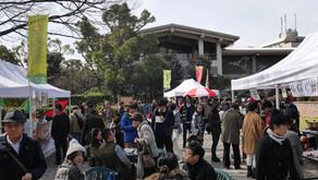 【Kiss FM KOBE】「おでかけ検索 2018年2月27日(火)」 文鹿祭(ぶんかさい)開催情報を紹介いただきました
