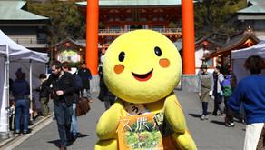 【文鹿祭(ぶんかさい)】ご報告と御礼 2018年2月27日(火)生田神社境内(神戸三宮)
