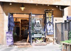 ハイカラブルバード東京,鹿肉