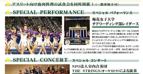【神戸新聞 NEXT】メリケンヘッドクォーターズ企画【文鹿祭 Bunkasai】告知