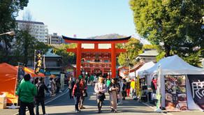 【文鹿祭 Bunkasai 】サンテレビNEWSにて開催を取り上げていただきました。2019/2/26(火) 生田神社
