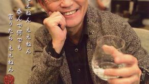 【カツヤマサヒコSHOW】サンテレビ土曜深夜人気番組 撮影協力