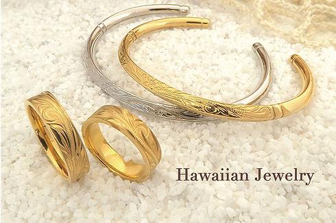 bless-Hawaiian-Jewelry_shopproduce_600.j