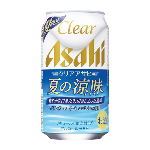 Clear Asahi Summer 朝日清涼夏日版(Price for 6 Cans / 6 罐)