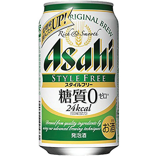 Asahi Style Free Toushitsu-Zero 2018 朝日無糖低卡路里24啤酒 (Box/箱 of 24 Cans罐)