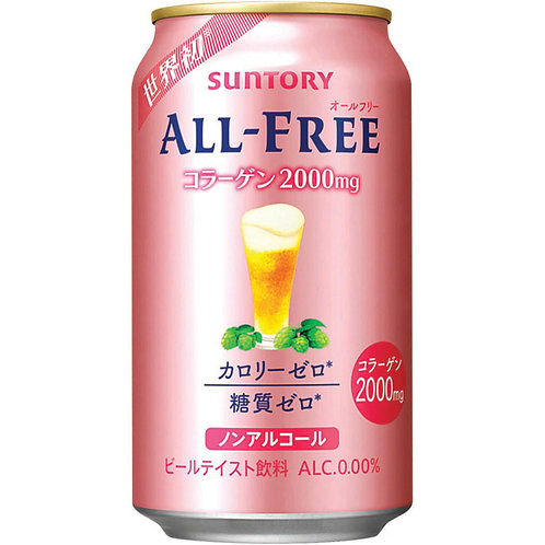 Suntory All Free Collagen 2000mg beer drink 膠原蛋白無酒精啤酒 (Price for 6 Cans / 6 罐)