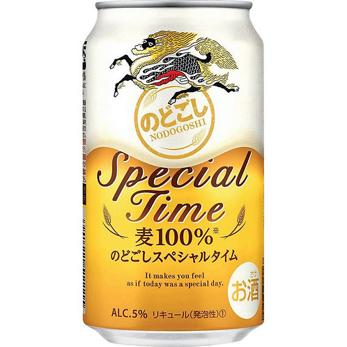 Kirin Special Time Beer 麒麟特別時光版啤酒 (Box/箱 of 24 Cans罐)