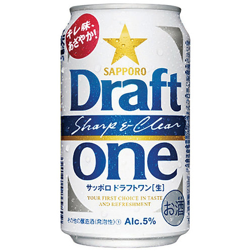 Sapporo Draft One Beer 七寳北海道特純生啤酒 (Price for 6 Cans / 6 罐)