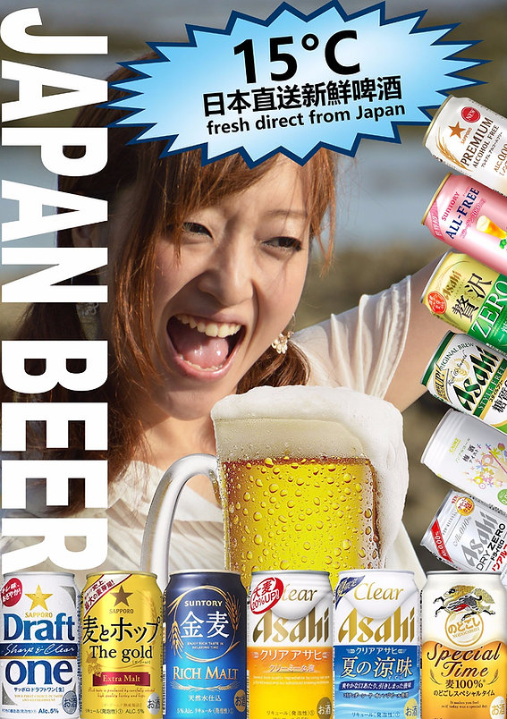 Japan Fresh