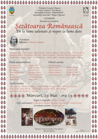 Sezatoarea Romaneasca