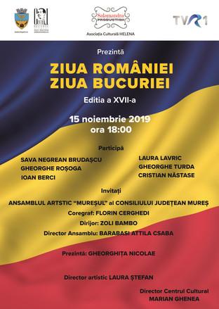 Ziua Romaniei