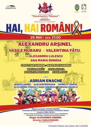 Hai, hai Romania!