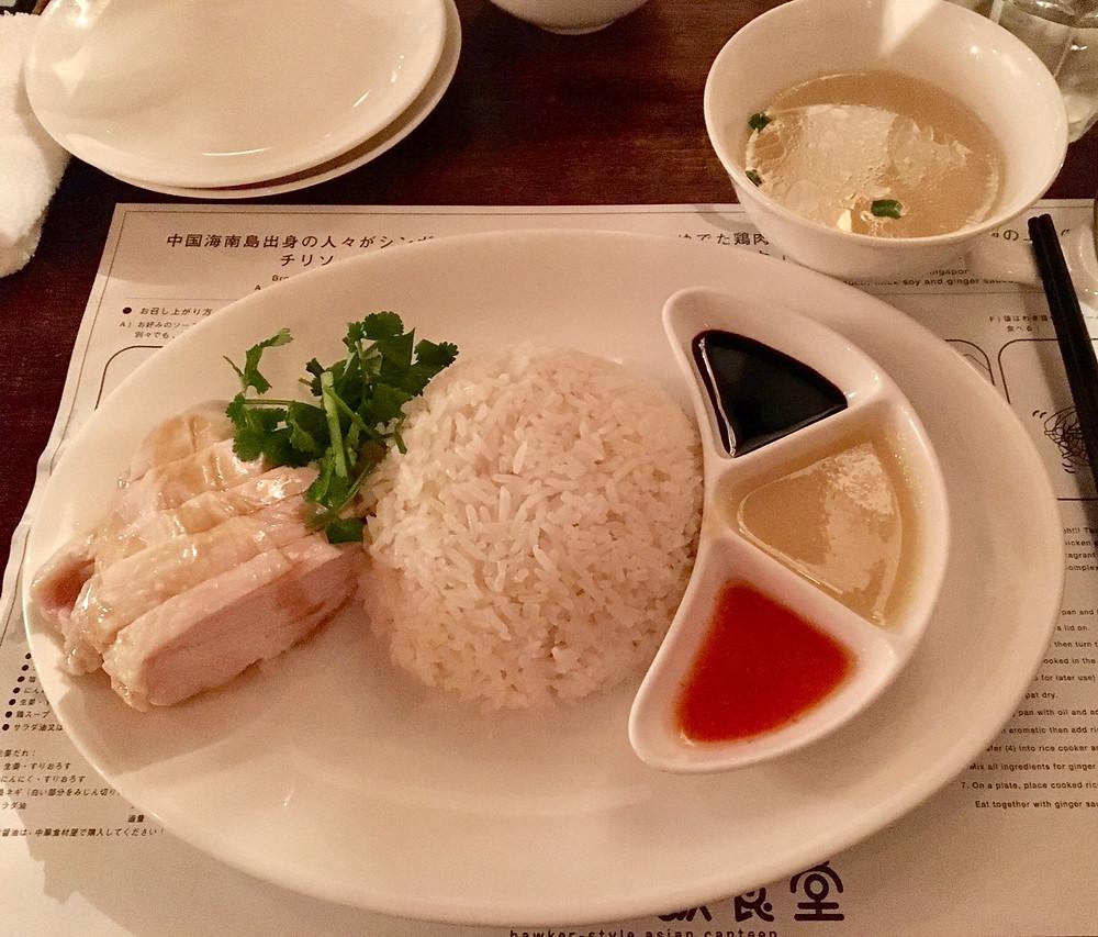 シンガポール料理 チキンライス 六本木 ヘルシー ETERNITYGINZA   銀座 新富町 築地