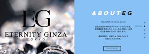 eternityginzaのホームページ WEBサイト制作 個人事業主 自分でホームページ作成 WIX コロナ 自粛期間 休業中 おうち時間 東京都中央区 女性起業家 女性経営者 サロンオーナー お金をかけないで起業 エステサロン