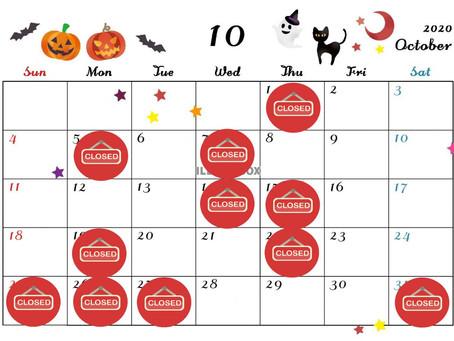 10月の休業日