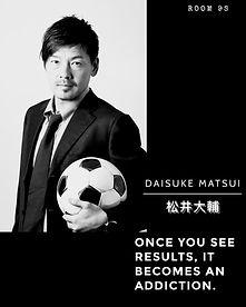 ROOM9S, 松井大輔,サッカー ,ファンクラブ ,コミュニティ, 日本代表